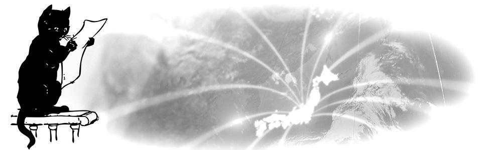 サイバーキャット by 岡山のホームページ制作会社ミト・ワークス